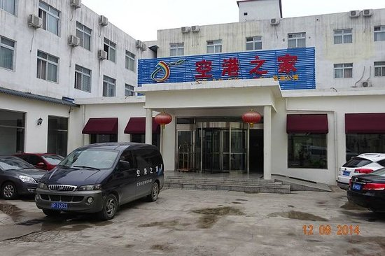 Delida Konggang Zhijia Business Hotel