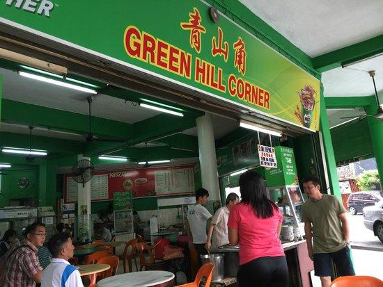Green Hill Corner Hawker Centre: Front Entrance Sign