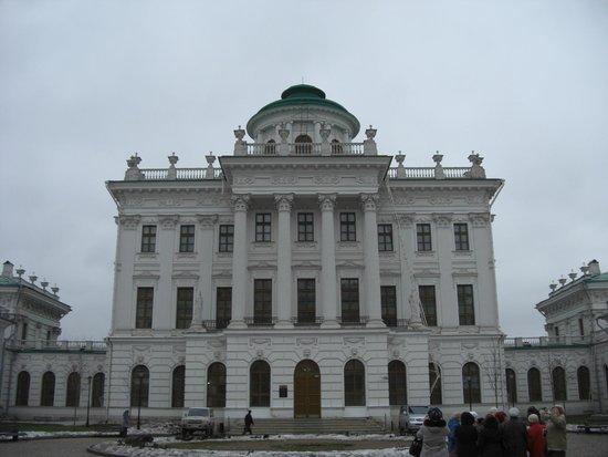 Пашков Дом Культурно-Выставочный Комплекс
