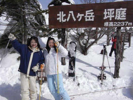 Pilatus Tateshina Ski Resort: ゲレンデトップ
