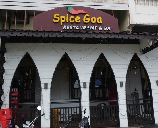 Spice Goa : The view from the street