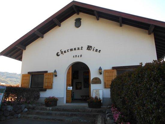 Charmant Wine
