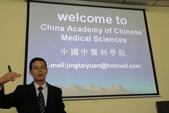 Beijing Traditional Chinese Medicines Museum of Beijing College of Traditional Chinese Medicine: Local doctor talks about Chinese medicine