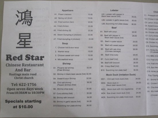 Red Star Chinese Restaurant And Bar Takeaway Menu