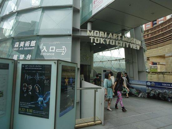 ドール・カルチャー展 - Picture of Mori Art Museum, Minato - TripAdvisor
