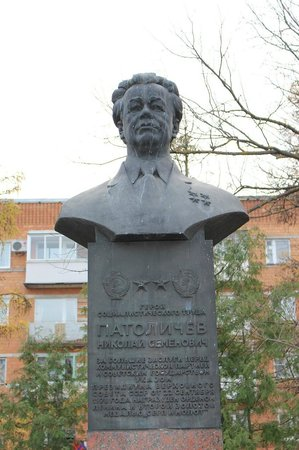 Bust to Patolichev