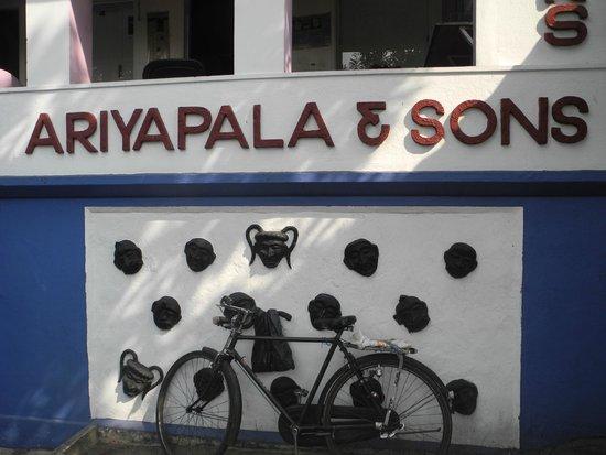 Ariyapala Mask Museum: The Museum cum workshop