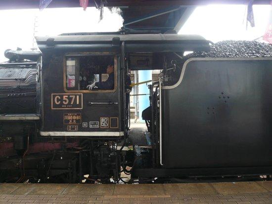 Chugoku, Japan: 蒸気機関車