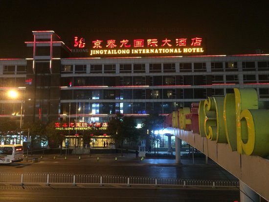 Jingtailong International Hotel: The front at night.