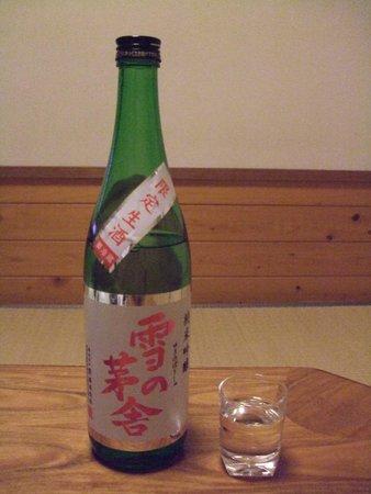 Saiya Sake Brewery