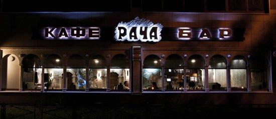 Cafe-Bar Racha