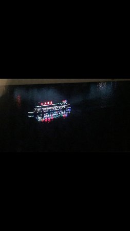 Motel 168 (Chongqing Jiefangbei): From Room 8809: one of the night cruisers