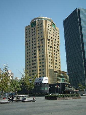 Zhongxiang Hotel : Hotel