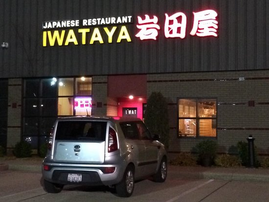 Iwataya Anese Restaurant Evansville Reviews Phone