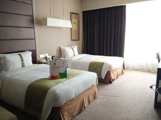 Holiday Inn Beijing Haidian: the room