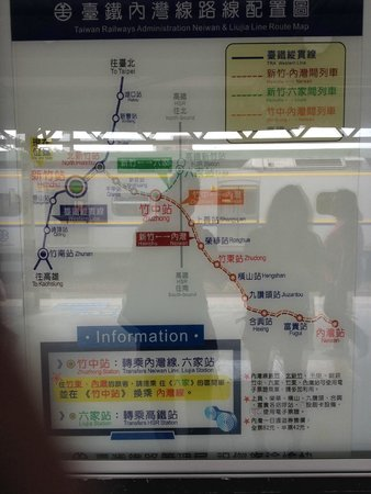 Lion's Head Mountain : Hsinchu to Zhudong Station Train Route