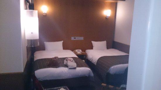 Hotel Park Side: Ueno Hotel Parkside