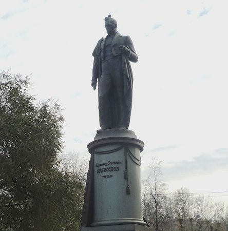 Griboyedov Monument
