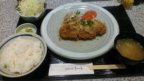 Katsuretsu rato Shiodome