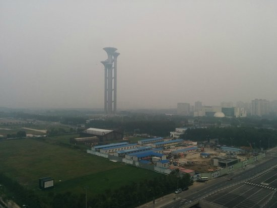 China National Convention Center Grand Hotel: View from Window