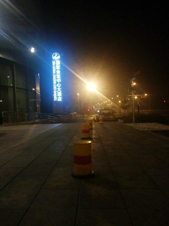 China National Convention Center Grand Hotel: Outside