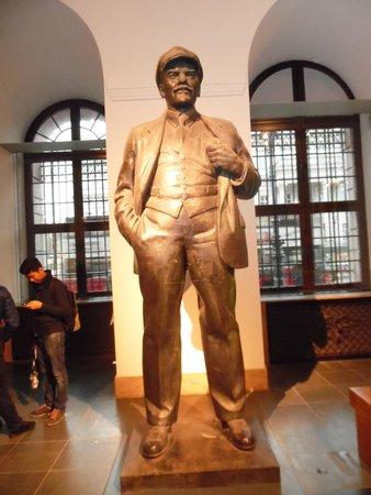 Museo Histórico Alemán: Vladimir Ilyich Ulyanov. Vladimir Lenin