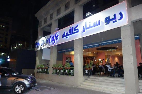 Rio Star Cafe