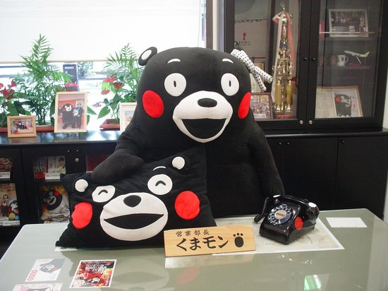 Kumamon Square