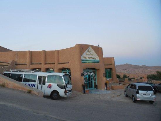 Matmata Hotel: Entrance to hotel