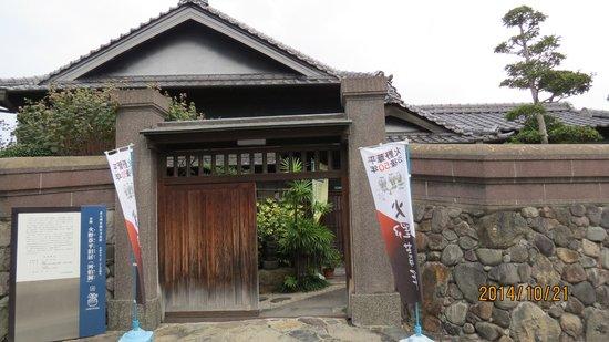 Kahakudo