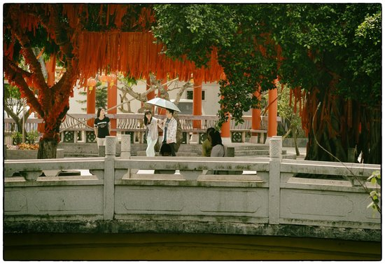 Yangjiang, China: Shijue Temple 石觉寺