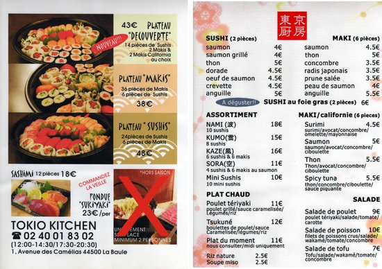 La-Baule-Escoublac, Fransa: Nos sushis et makis ne sont préparés que sur commande, il est donc necessaire de commander à l'a