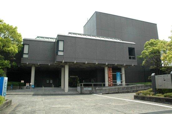 Saga Prefectural Art Museum