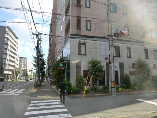 R&B Hotel Kyoto Station Hachijyoguchi: 京都駅八条口からホテル入口