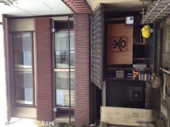Gion Yoshi-ima : entrata