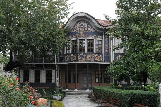Plovdiv Ethnographic Museum October 2014 from the street