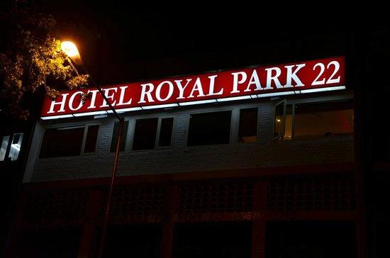 호텔 로얄 파크 22