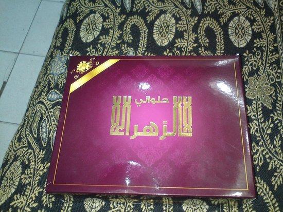 El Zahraa Bakery & Pastry : Вот такой подарок получила от своих Египетских друзей