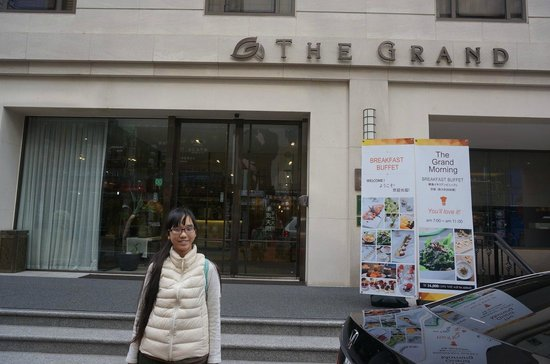 The Grand Hotel Myeongdong : 飯店門面頗氣派