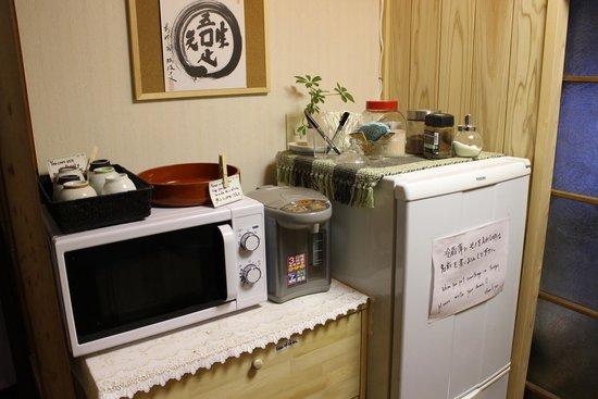 Guest House Tokiwa : フリーコーナー