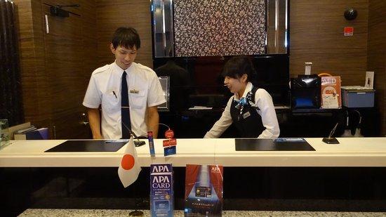 APA hotel Tsukiji Eki Minami: 飯店大廳