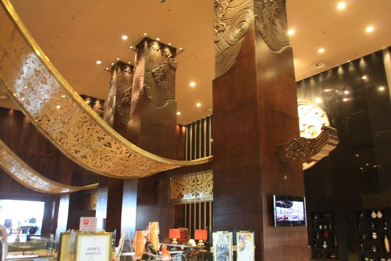 Jin Jiang International Hotel Xi'an: Lobby