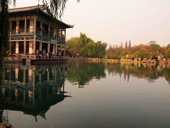Wulongtan Park: Wulongtan main lake