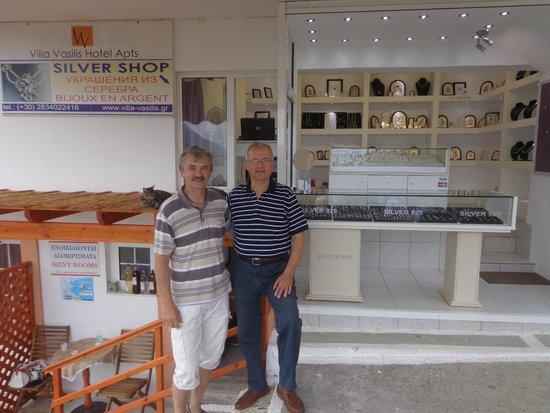 Villa Vasilis: Ювелирный магазин на вилле