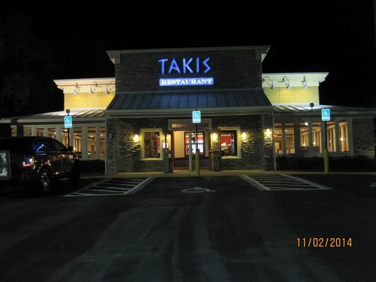 Takis Restaurant: New Location Across the Street at 1205 N. 14th Street