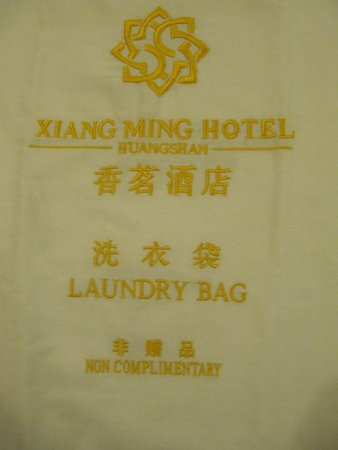 Xiangming Hotel: I purchased this posh laundry bag from the hotel