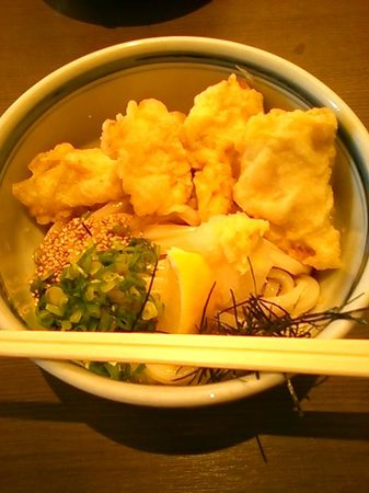 Udon Bancho