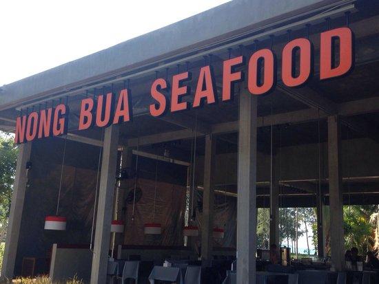 Nong Bua Seafood: New logo