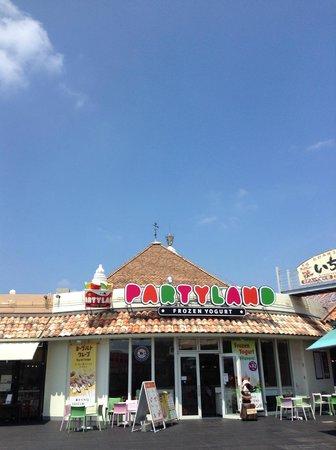 Partyland, Carnival Park Mihama