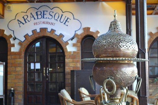 Al Mashrabiya: ресторан